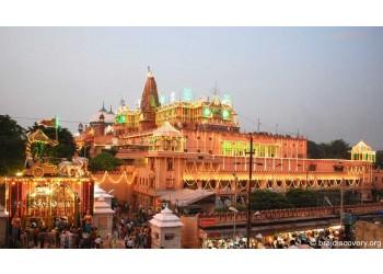 Shri Krishna Janmabhoomi